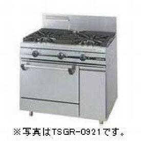 タニコーガスレンジ(ウルティモシリーズ)型式:TSGR-0921寸法:幅900mm 奥行600mm 高さ800mm送料:無料 (メーカーより)直送保証:メーカー保証付