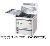 タニコー低幅射熱式NBガスフライヤー型式:NB-TCFL-C4045G寸法:幅400mm 奥行450mm 高さ410mm送料:無料 (メーカーより)直送保証:メーカー保証付