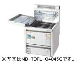 タニコースタンダードガスフライヤー(卓上タイプ、涼厨)型式:NB-TCFL-C4045G寸法:幅400mm 奥行450mm 高さ410mm送料:無料 (メーカーより)直送保証:メーカー保証付