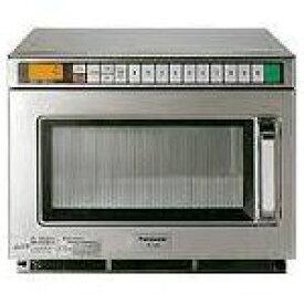パナソニック電子レンジ(スタンダードタイプPROシリーズ)型式:NE-1802(旧NE-1801)寸法:幅422mm 奥行476mm 高さ337mm送料:無料 (メーカーより)直送保証:メーカー保証付