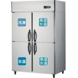 ダイワ・大和タテ型冷凍恒温高湿庫/冷凍氷温高湿庫型式:433HCS1寸法:幅1200mm 奥行800mm 高さ1905mm送料:無料 (メーカーより直送)保証:メーカー保証付