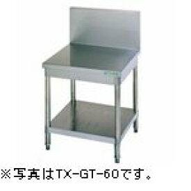 タニコーガスコンロ台(バックガードあり)型式:TX-GT-75寸法:750mm 奥行600mm 高さ650mm送料:無料 (メーカーより)直送保証:メーカー保証付