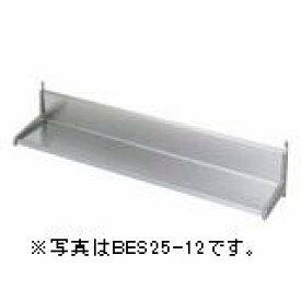 マルゼン平棚型式:BES20-09寸法:幅900mm 奥行200mm 高さ250mm送料:無料 (メーカーより)直送保証:メーカー保証付