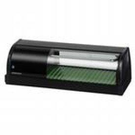 ホシザキ・星崎冷蔵ネタケース(スタンダードタイプ)型式:HNC-90B-L(R)-B寸法:幅900mm 奥行345mm 高さ270mm送料:無料 (メーカーより直送)保証:メーカー保証付