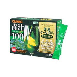 国産ケール100%の青汁オリヒロ 青汁スーパー100 2.5g×48包入