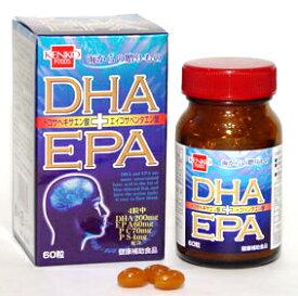 DHA・EPA 健康フーズ 同梱区分J
