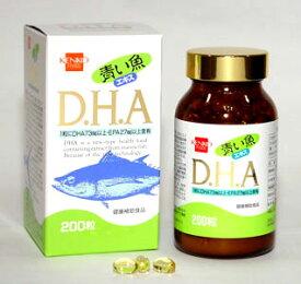 青い魚エキスDHA 健康フーズ 同梱区分J
