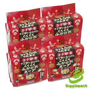 ヨード卵光 こくこくふかひれスープ(5食入)(4袋セット) 日本農産工業 同梱区分J