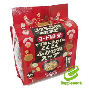 ヨード卵光 こくこくふかひれスープ(5食入) 日本農産工業 同梱区分J 送料無料(沖縄・離島・北海道を除く)