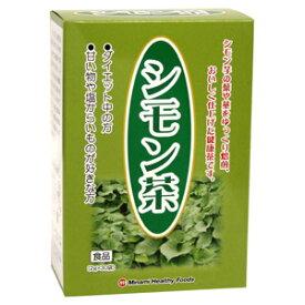 シモン茶/ミナミヘルシーフーズ 同梱区分J