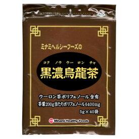 黒濃烏龍茶(袋タイプ)ミナミヘルシーフーズ 同梱区分J