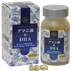 アマニ油&DHA 日本製粉(ニップン) / えごま油を超える!? サプリメント 健康油 亜麻仁油 アマニオイル オメガ3脂肪酸 α-リノレン酸 DHA EPA アマニリグナン 必須脂肪酸 n-3系 サプリ 粒タイプ 同梱区分J