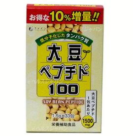 ファイン 大豆ペプチド 除菌梱包 プレゼント 元気 スタミナ サプリ 健康食品 包装ラッピング可(有料)