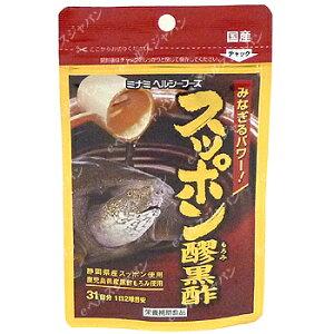 (送料込み・メール便)みなぎるパワースッポン醪黒酢 ミナミヘルシーフーズ サプリメント 健康維持 サプリ 生活習慣