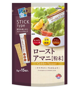 ローストアマニ粉末 日本製粉(ニップン) オメガ3脂肪酸 DHA EPA 亜麻仁油 ギフト プレゼント 元気 スタミナ 健康 サプリ 健康食品 あまに アマニオイル 包装ラッピング可(有料) 送料無料