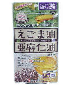 (メール便・送料無料) えごま油と亜麻仁油 ミナミヘルシーフーズ