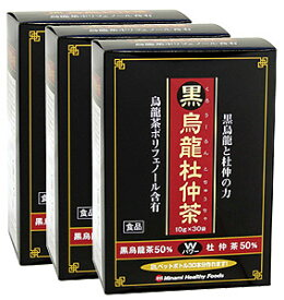 黒烏龍杜仲茶(3箱セット)ミナミヘルシーフーズ:黒にはきっといいことが...! 同梱区分J