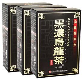 黒濃烏龍茶(3箱セット)ミナミヘルシーフーズ 同梱区分J
