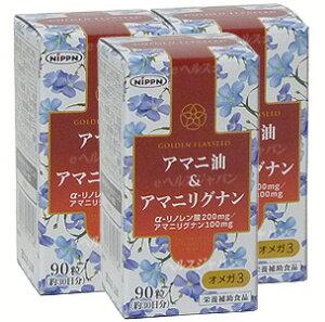 アマニ油&アマニリグナン(3本セット) 日本製粉(ニップン) オメガ3脂肪酸 DHA EPA 亜麻仁油 えごま油を超える!? 父の日 ギフト プレゼント 元気 スタミナ 健康 父の日ギフト 健康食品 あまに