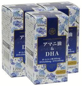 アマニ油&DHA(3本セット) 日本製粉(ニップン) えごま油を超える!? 同梱区分J