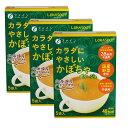 ファイン カラダにやさしいかぼちゃスープ(3箱セット) 同梱区分J 送料無料(沖縄・離島・北海道を除く)