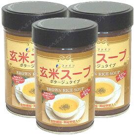 ファイン 玄米スープ(缶)(3缶セット) 同梱区分J 送料無料(沖縄・離島・北海道を除く)
