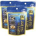 (メール便・送料無料) 牡蠣しじみウコンプラスアンセリン(3袋セット) ミナミヘルシーフーズ