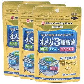 オメガ3脂肪酸DHA・EPA+スクワレン(3袋セット)ミナミヘルシーフーズ(サプリメント) 同梱区分J