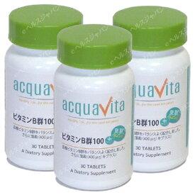 アクアヴィータ ビタミンB群100&葉酸400μg(アクアビータ・Acquavita)(3本セット):(サプリメント)タイムリリースで長時間キープ! 同梱区分J