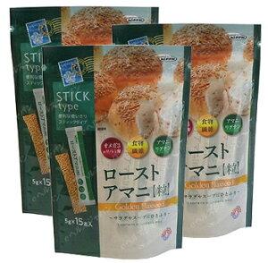 ローストアマニ粒(3袋セット) 日本製粉(ニップン) 健康油 亜麻仁油 アマニオイル アマニリグナン オメガ3系脂肪酸 α-リノレン酸 必須脂肪酸 EPA DHA ポリフェノール 食生活 健康管理 父の日