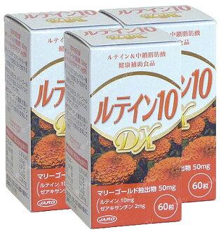 Lutein 10DX (60) Jard (supplement)