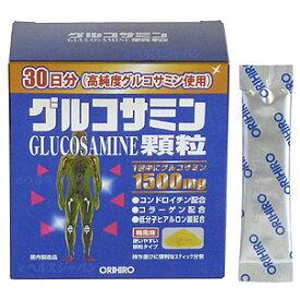 (メール便・送料無料) オリヒロ グルコサミン顆粒 (箱から出してゆうパケット発送)