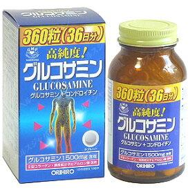 オリヒロ 高純度グルコサミン粒 同梱区分J