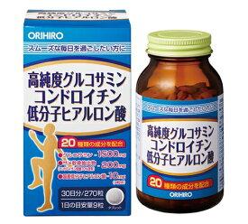 オリヒロ 高純度グルコサミン・コンドロイチン・低分子ヒアルロン酸 同梱区分J
