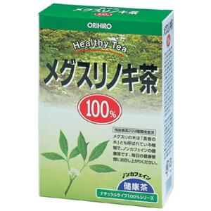 NLティー100% メグスリノキ茶 オリヒロ ギフト プレゼント 元気 スタミナ 健康 サプリ 健康食品 包装ラッピング可(有料) 送料無料(沖縄への発送不可)