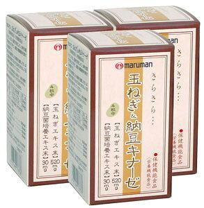 玉ねぎ&納豆キナーゼ(3本セット) マルマン サプリメント 父の日 ギフト プレゼント 元気 スタミナ ファイト 健康 父の日ギフト ラッピング 包装 健康食品