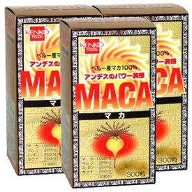 MaCa(マカ)(3本セット) 健康フーズ / サプリメント 同梱区分J