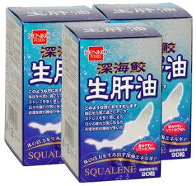 深海鮫生肝油(カプセル)(3本セット) 健康フーズ / サプリメント 同梱区分J