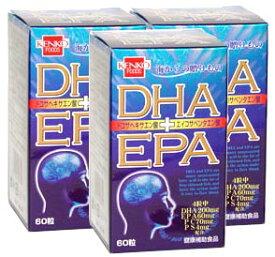DHA・EPA(3本セット) 健康フーズ 同梱区分J 送料無料(沖縄・離島・北海道を除く)