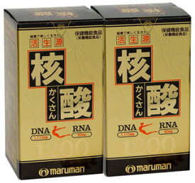 核酸1200(600粒)(2本セット) マルマン / サプリメント ダイエット 美容 健康維持 白子抽出物 RNA 酵母 ビール酵母 カルシウム サプリ 同梱区分J