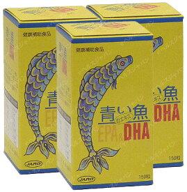 青い魚のエキスEPA&DHA(3本セット)ジャード:(サプリメント)肉に偏っちゃダメ!魚も... 同梱区分J