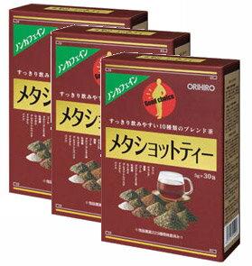 オリヒロ メタショットティー(3箱セット) 同梱区分J