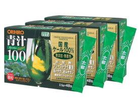 【エントリーでポイント10倍!】オリヒロ 青汁スーパー100(3箱セット) 同梱区分J
