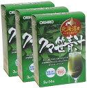 オリヒロ クマ笹青汁【3箱セット】【RCP】【同梱区分J】