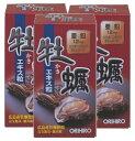 オリヒロ 新牡蠣エキス粒 120粒(3本セット) サプリメント 健康維持 亜鉛 サプリ 生活習慣 母の日 ギフト プレゼント …