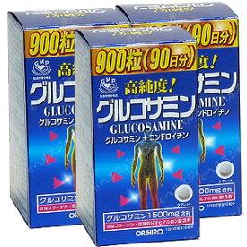 オリヒロ 高純度グルコサミン粒徳用(3本セット) 同梱区分J 送料無料(沖縄・離島・北海道を除く)