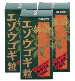 オリヒロ エゾウコギ粒(3本セット) / サプリメント 同梱区分J 送料無料(沖縄・離島・北海道を除く)