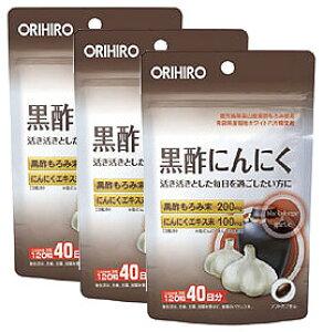 オリヒロ 黒酢にんにく PD(3袋セット) サプリメント 健康維持 サプリ 生活習慣 父の日 ギフト プレゼント 包装ラッピング可(有料)