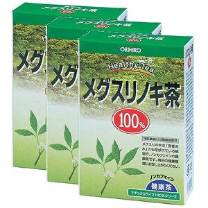NLティー100% メグスリノキ茶(3箱セット) オリヒロ 除菌梱包 プレゼント 元気 スタミナ サプリ 健康食品 包装ラッピング可(有料)