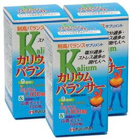 カリウムバランサー(3本セット) マルマン 塩分 プレゼント サプリ 健康食品 生活習慣 除菌梱包 包装ラッピング可(有料)